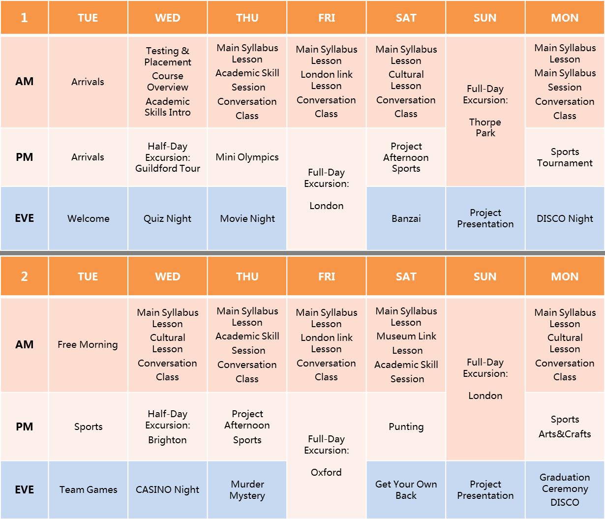 KingEds-English-Timetable-2016