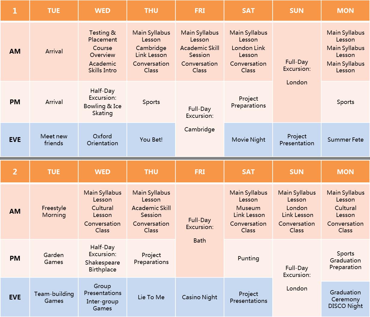Oxford-English-Timetable-2016