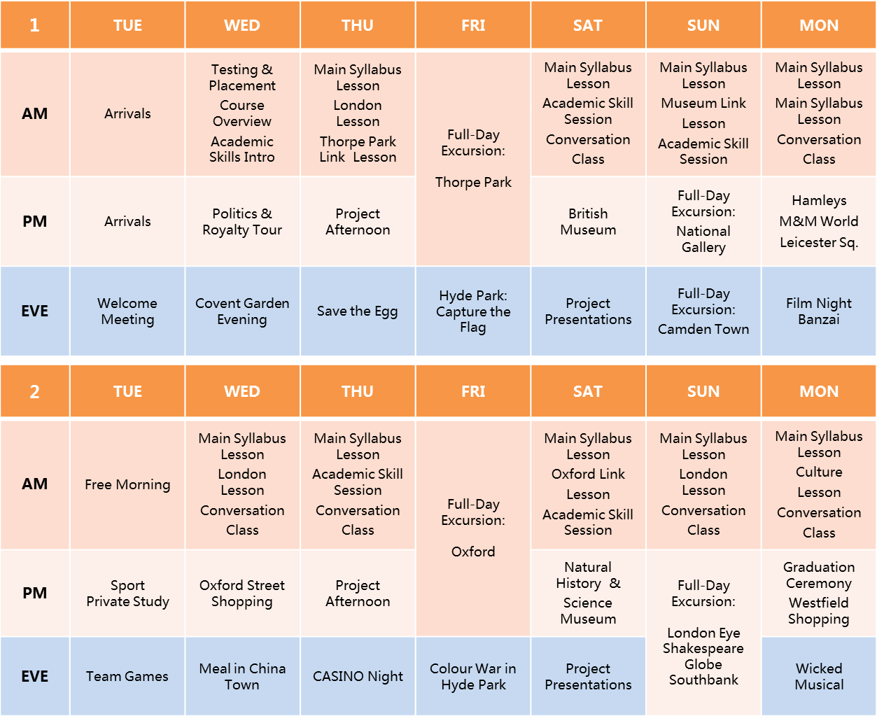 Kings College London English Cultural Timetable 2016